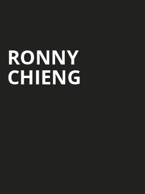 Ronny Chieng Poster